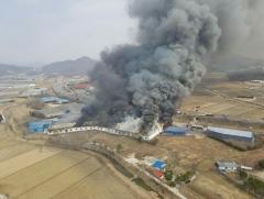 """용인 대형물류센터 화재 발생···""""대응 2단계→1단계로 하향, 인명피해 없어"""""""
