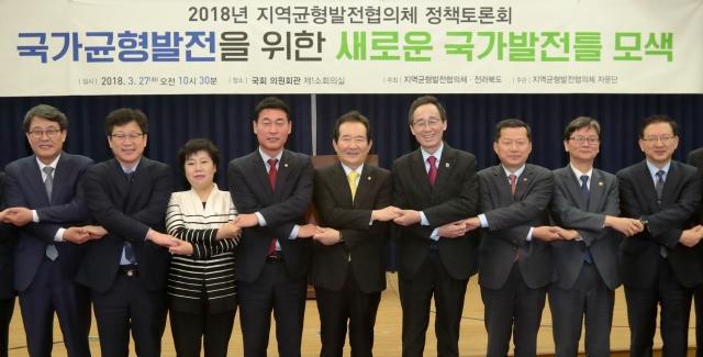"""송하진 전북지사 """"국가발전틀, 지역중심 동서축으로 전환하자"""""""