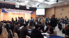 한국중부발전, 중소기업 판로지원...통합구매상담회 개최
