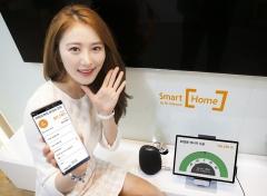 SKT, AI 스피커 '누구' 아파트 관리비 조회기능 추가