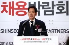 정용진의 영토확장…이번엔 '온라인 물류센터'