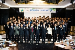 한국중부발전, 제2회 KOMIPO 기후환경포럼 개최