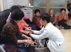 천안시, 보건의료취약지역 주민 대상 찾아가는 보건의료 서비스 제공