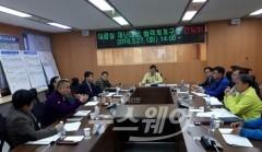 천안시, 재난대비 긴급동원 구축 간담회 개최