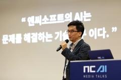 AI 역량강화 나선 게임업계···구인난에 고심
