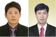 인천시교육청, 박자흥 감사관·김문곤 공보담당관 인사 발령