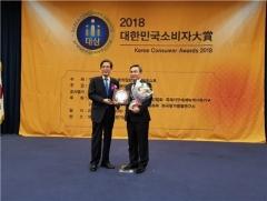 서울시의회 문종철 의원, '2018 대한민국 소비자대상'수상