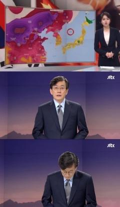손석희 JTBC 대표 '폭행 혐의' 내사…경찰 출석 요구