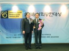 산림조합중앙회, '2018 사회공헌대상' 다자녀가정지원 부문 대상 수상
