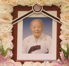 위안부 피해자 안점순 할머니 별세…생존자 29명