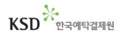 한국예탁결제원, 정부 일자리 정책 적극 지원