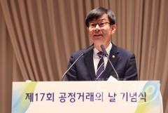 """김상조-이낙연 """"공정거래 확립위해 민간협력 필요"""""""
