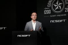 엔씨소프트- 김택진, 천재 개발자서 게임업계 대부로