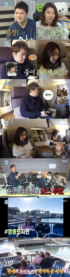 '나 혼자 산다' 전현무-한혜진, 美서 비밀 애정 행각 포착…휴대폰 '톡톡톡'