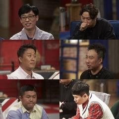 MBC 간판 예능 '무한도전' 오늘(31일) 종영…멤버들 '울컥'