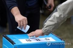 """급선회 배경은…""""경제적 논리로"""" 靑 정부 압박"""