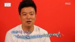 """김생민, '10년 전 성추행' 미투 고발에 """"모든게 제 잘못"""""""