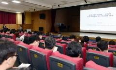 인천시교육청, 성희롱·성폭력 예방교육
