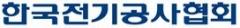전기공사 적정공사비 산정 위한 법률 개정안 본 회의 통과