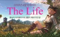 엑스엘게임즈, '아키에이지' 신규 업데이트 선봬