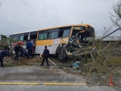 울산 아산로서 시내버스 추돌 사고···1명 사망·11명 중경상