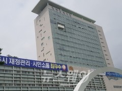 광주형일자리 선도모델 적용방안 연구용역 최종보고회 개최