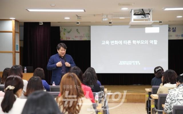 광주광역시교육청, '자녀행복을 위한 맞춤형 학부모교실' 수료식 성료