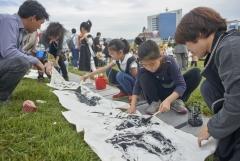광주문화재단, 예술동아리 창의예술 교육지원사업 공모