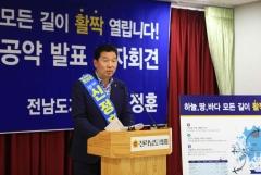 """""""'광주~부산 2시간' 남해안 고속철 추진"""""""