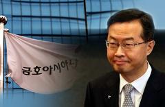 김수천 사장, 아시아나항공 기내식 대란 공식 사과