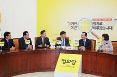 박성택 중기중앙회장, 노회찬 정의당 원내대표 방문