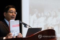 호사카 교수, 위안부 관련 日문서 80건 공개…증거자료집 출간