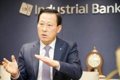 기업은행 떠나는 김도진, 마지막까지 '현장 정신' 강조