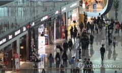 롯데·신라·신세계·두산, 인천공항 제1터미널 면세점 입찰 참여