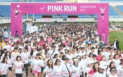 2018 핑크런 광주대회 5월 27일 개최