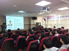 전북대, 블록체인기술 관련 전략 논의 포럼 개최