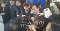 '저승사자' 빠진 금감원, 삼성증권 조사 표류 우려
