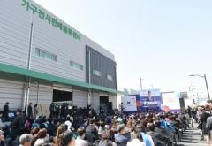 전국 최초 가구유통판매시설 '마홀앤', 포천에 개소