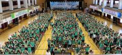 대구시, '새마을의 날 기념식' 개최