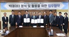 경북도, 경주시·경북테크노파크와 MOU 체결