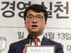박현종 bhc 회장, 광고비 갑질 의혹 재차 부인