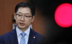 """김경수 """"댓글조작 연루? 대단히 유감"""""""