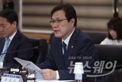 '삼성증권 시스템 규제' 국민 청원에 靑 '현금·주식배당 분리' 답해