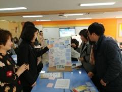 인천 동부교육지원청, 2018학년도 동부 초등 배움중심수업지원단 역량강화 연수