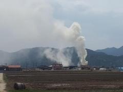 경북 안동서 음식물자원화시설 화재···'재난문자 보내기도'