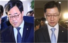 김기식·김경수 파장에 청와대는 아프다