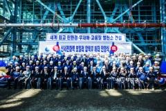 한국중부발전, 신서천화력 압력부 설치행사 개최