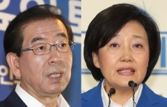 서울시, 가상화폐 도입 할까?…지방선거 블록체인 공약 재조명
