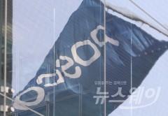 포스코, 글로벌 메탈 어워즈서 '올해의 기업' 수상