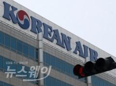 한진그룹 비상경영체제 돌입…'최측근' 4인 공동경영